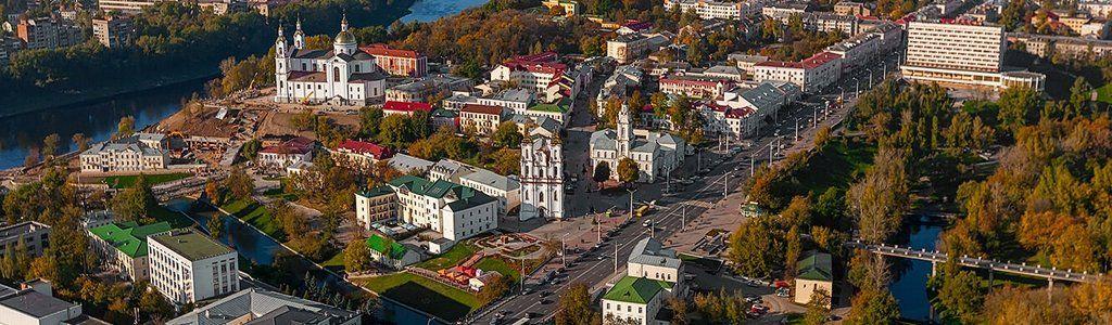 В центре Витебска 29 июня перекроют движение в связи с репетициеймероприятий ко Дню НезависимостиРеспублики Беларусь.