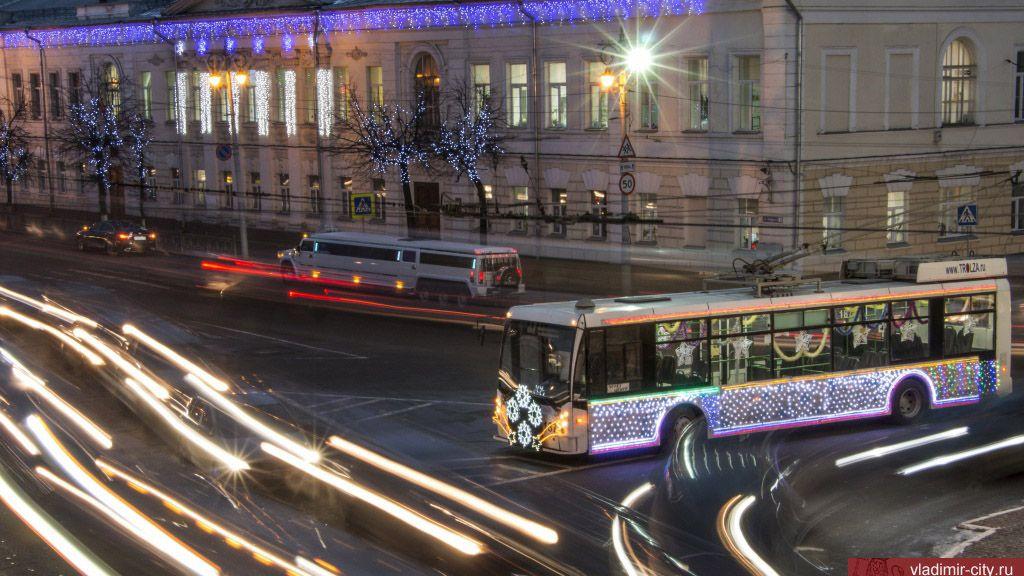 Информация по работе пассажирского транспорта в период Новогодних и Рождественских праздников 2020-2021г.г.