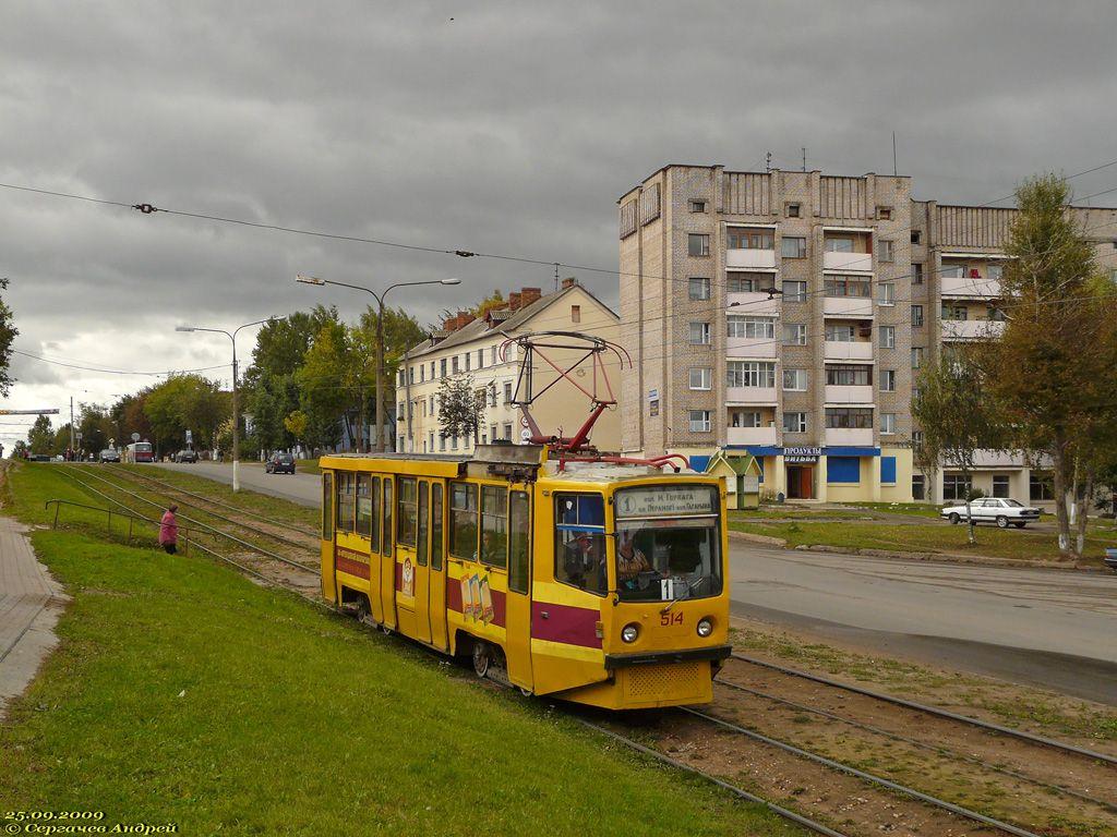 Реконструкция улицы Гагарина в г. Витебске