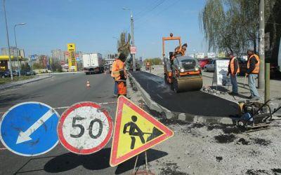 Госпрограмма развития и содержания автодорог на 2017-2020 годы вступила в силу с 26 сентября