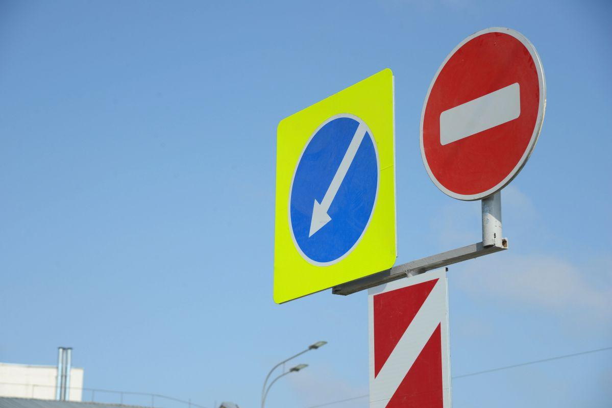 В городе Полоцке изменяются названия остановок общественного транспорта.