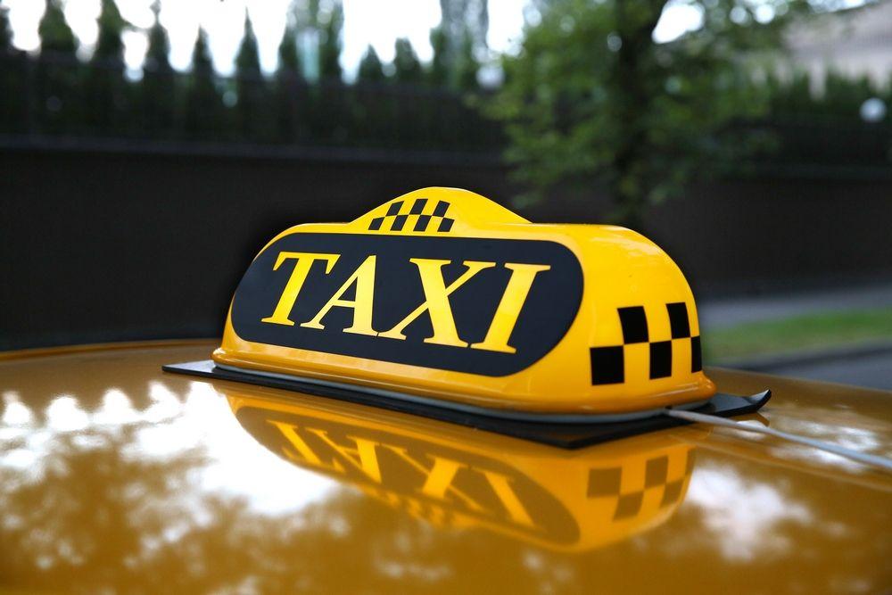 Вниманию диспетчеров такси!