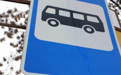 О ситуации, складывающейся на рынке междугородных перевозок пассажиров в регулярном сообщении